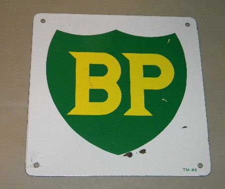 $OLD BP Pump Plate Porcelain